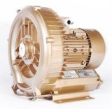 850W Single Stage Agss Air Ring Blower
