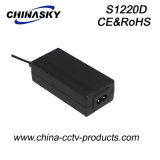 12VDC 2AMP Regulated CCTV Power Adapter with Ce (S1220D)