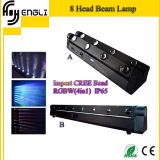 LED 8 Eyes Moving Head Effect Stage Lighting (HL-053)