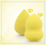 Free Sample Makeup Sponges Cosmetic Powder Puff Wholesale Korean Cosmetics