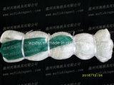 Nylon Multifilament Fishing Net 7 (0.65mm-0.75mm)