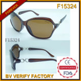 New Fudan Glasses with Free Sample (F15324)