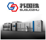 Sgz14-50-15 Blowing-Filling-Capping Machine for 24000bph 500ml Pet Water Bottles