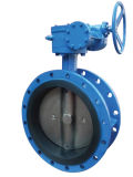 Soft Seal Flange Butterfly Valve- Flange Type Butterfly Valve- Butterfly Valve