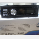 Car Audio//MP3 Car Player/FM Transmitter/MP4 Player