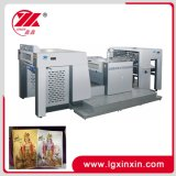 Sheet by Sheet Sheet Paper Card Embossing Machine Yw-102e