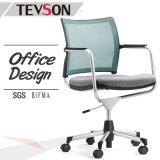 MID Back Swivel Mesh Office Executive Chair (DHS-GE03A2)