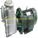 Single Stage Double Suction Axially Split Ring Vacuum Liquid Pump