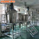 Vacuum Homogenizing Emulsifier China Supplier