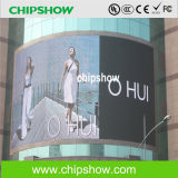 Chipshow P20 Outdoor Full Color Curve LED Display Board