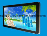 Digital Signage Display 32 Inches High Quality LCD