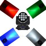 New 12PCS RGBW LED Moving Head Wash Zoom (YS-232)