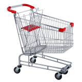60-210 Liters Shopping Cart with Ce Certification