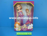 Hot Selling The Latest Baby Toy Doll with Music (8797193)