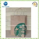 Eco-Friendly Paper Shopping Bag