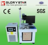 ND: YAG Laser Marking Machine 50W and 75W