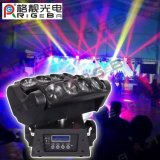 Best Selling Stage Light 8LEDs 10W RGBW 4in1 Light LED Spider Beam Moving Head