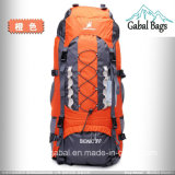 80L Professional Waterproof Nylon Rucksack Backpack for Outdoor Hiking, Travelling