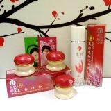 The Original Yiqi Beauty Whitening Cream New Skin Lightening Cream