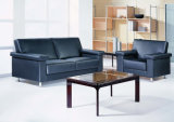 Modern Leather Office Sofa Sets (Dwight)