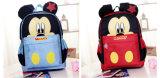 2017 Cartoon Mickey Children Backpacks/Kids Kindergarten Backpack/Kid School Bags/Satchel for Boys and Girls Free Shipping