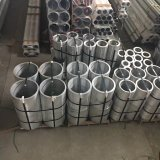 5052 H118 Large Diameter Thin Wall Aluminum Seamless Pipe