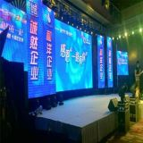 LED Curtain Stage Background P10 500*1000mm