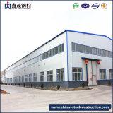 Prefab Steel Building as Warehouse (Steel Structure)