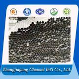 Good Price for 7068 Aluminum Tube