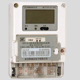 Front Panel Mounted Single Phase Credit Control Smart Energy Meter