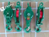 5ton Open Single Type Pulley Block
