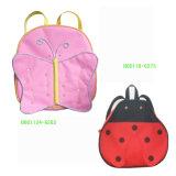 Cute Kid′s Animal School Backpack Bags
