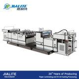 Msfy-1050b Pre-Glued Film Semi-Automatic Paper Laminating Machine