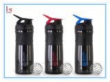 Plastic Shaker Bottle for Mixing Nutrition Powder Black