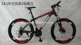 26inch Steel Frame MTB Bike, 50mm Double Wall Rim bicycle.
