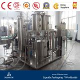 Automatic High Power Carbonated Beverage Mixer