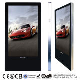 Ultra Thin WiFi LCD Dual Screen Ad Display Boards Monitor