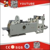 Hero Brand Automatic Paper Bag Making Machine (WFD400)