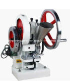 Hand Use Small Tablet Making Tablet Press Machine