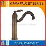 Single Handle Brass Lavatory Faucet