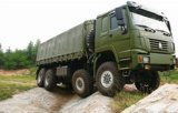 Sinotruk HOWO 8X8 All Wheel Drive Cargo Truck