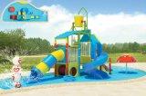 Water Playground (TY-08903)