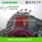 Chipshow Full Color Outdoor P16 LED Display Screen