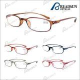Memory Mini Tr90 Flexible Simple Design Reading Glasses (RTR254001)