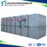 Underground Wastewater Treatment Equipment (WSZ)