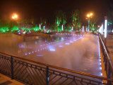 Music & Mist Fountain for City Landscape