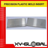 China Precision Extrusion Part Insert