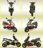 Taizhou New Model 150cc Scooter (King-150)