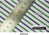 Green/Navy Stripes Soft Yarn Dyed Shirt Fabric