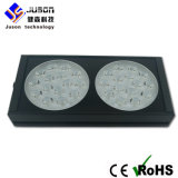 180W Red and Blue LED Grow Light for Greenhouse
